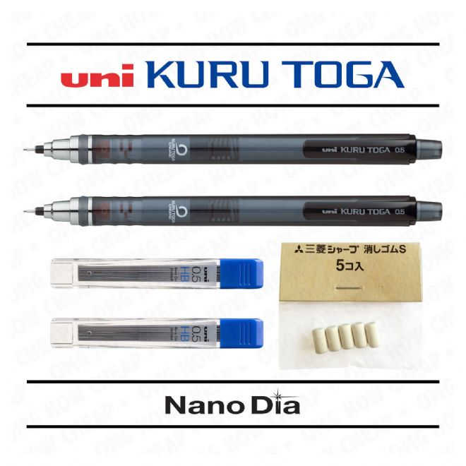 2 x UNI KURU TOGA SELF SHARPENING MECHANICAL PENCIL - SMOKE + LEADS + ERASERS